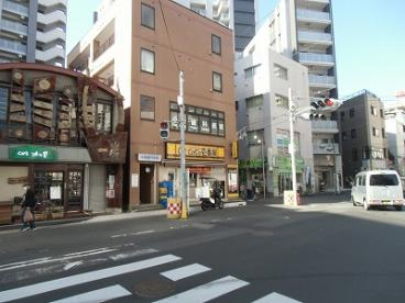 CoCo壱番屋 小田急相模原駅南口店の画像1