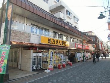 スギ薬局 小田急相模原店の画像1