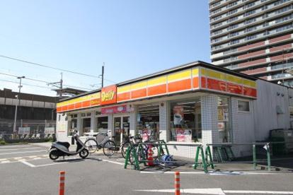 デイリーヤマザキ六地蔵駅前店の画像1