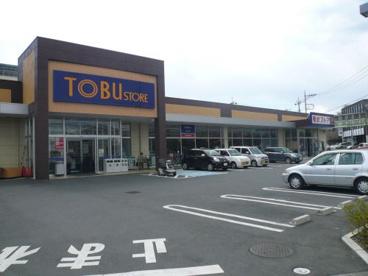 東武ストア 大宮堀の内店の画像1