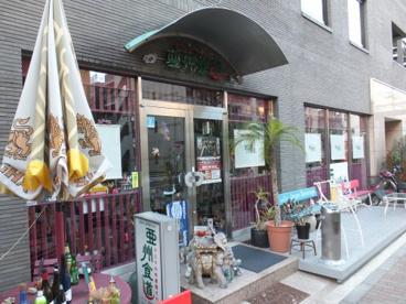 亜州食道の画像1