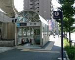 東京地下鉄(株) 南北線麻布十番駅