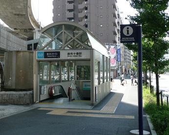 東京地下鉄(株) 南北線麻布十番駅の画像1