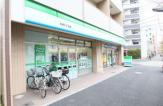 ファミリーマート大塚三丁目店