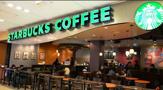 スターバックスコーヒー 東京ドームシティミーツポート店