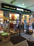ドトールコーヒーショップ 東京大学安田講堂前店