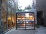 ドトールコーヒーショップ 東大病院店