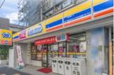 ミニストップ新大塚店