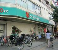 コープ 白山店