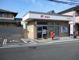長岡京馬場郵便局