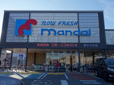 マンダイ 南木の本店の画像2