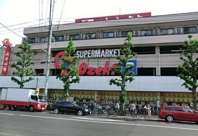 オオゼキ上町店の画像1