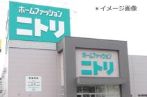 ニトリ広島インター店