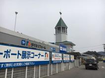 DCMダイキ 川内店