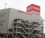 コジマ×ビックカメラ 広島インター緑井店