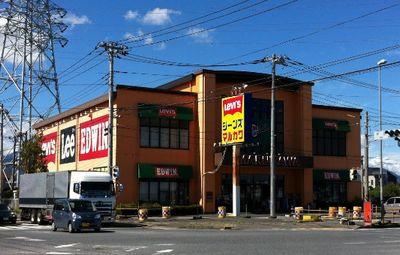 (株)マルカワ 湘南店の画像1