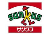サンクス桜川店