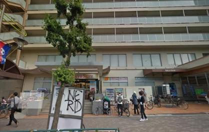 清水台東急ストアの画像1