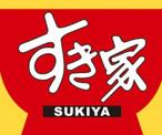すき家 町田金井店
