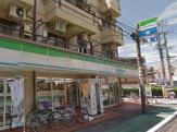 ファミリーマート町田中町1丁目店
