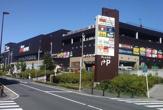 スーパービバホーム長津田店