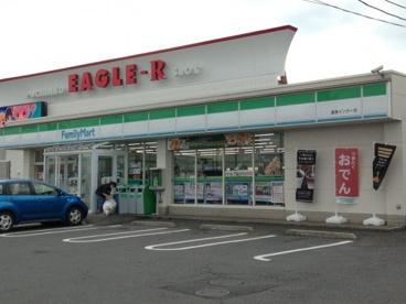 ファミリーマート富里インター店の画像1