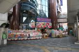 ダイコクドラッグ 近鉄生駒駅前北口店
