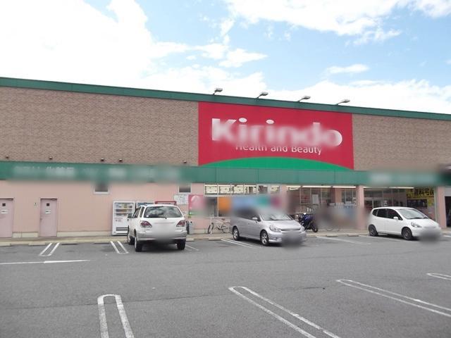 薬キリン堂稲美店の画像
