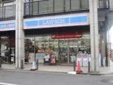 ローソン 甲東園駅前