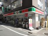 サンクス甲東園駅前店
