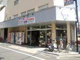 (株)大梅商店