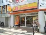 ほっかほっか亭 甲東園駅前店