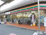 セブン-イレブン 杉並荻窪5丁目店