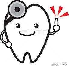 ひがしの歯科医院の画像1
