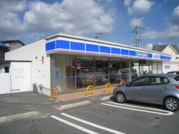 ローソン加茂駅前店の画像1