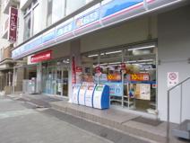 ローソン 新宿荒木町店