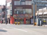 じゃんぼ総本店 阪急仁川駅前店