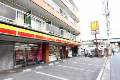 デイリーヤマザキ日吉店の画像1