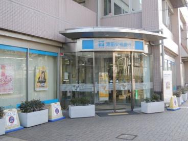 (株)池田泉州銀行 仁川支店の画像1
