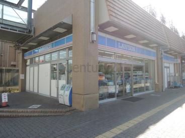 ローソン阪急仁川駅前店の画像1