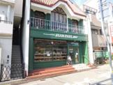 ジャンポール・ビゴ 仁川店