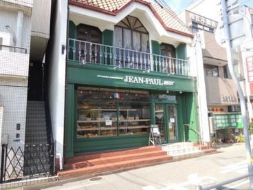 ジャンポール・ビゴ 仁川店の画像1