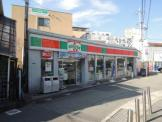 サンクス仁川駅前店