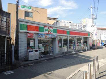 サンクス仁川駅前店の画像1