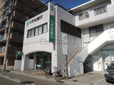 (株)りそな銀行 西宮支店仁川出張所の画像1