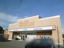 ダックス桂東店