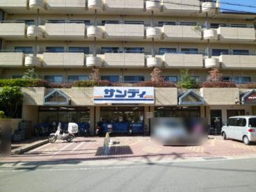 サンディ 桂店の画像1