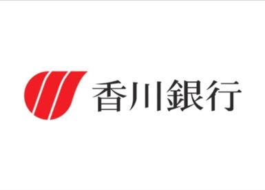 (株)香川銀行 徳島支店の画像1