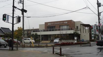 動物メディカルセンター箕面 日本の画像1