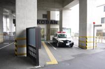 奈良警察署 奈良駅前交番